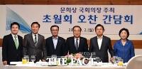 [TF초점] 공수처법 부의 임박…패스트트랙 공조 정당 '동상이몽'