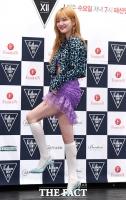 [TF포토] 이유비, '섹시미 더하는 장미 타투'