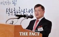 석화협회, '제11회 화학산업의 날' 개최…산업 발전 도모