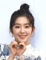 [TF포토] 레드벨벳 아이린, '내 하트를 받아요!'