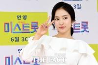 홍자, '불후의 명곡'서 '은사' 박성훈 작곡가와 인연 공개