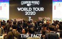 [TF포토] 이탈리아 최고 와인이 한자리에… '감베로 로쏘 TOP 이탈리아 와인 로드쇼'