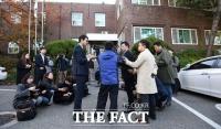 [TF포토] '경찰 출석하는 화성 8차사건 윤 모씨'