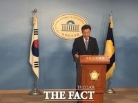 민주당, 양정철·금태섭 포함 총선기획단 명단 발표