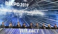 [TF포토] 성대하게 열리는 BIXPO 2019