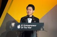 방준혁 넷마블 의장, '제13회 EY 최우수 기업가상' 마스터상 수상