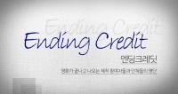 CJ ENM 영화 스태프 조명 캠페인 영상, 200만 돌파