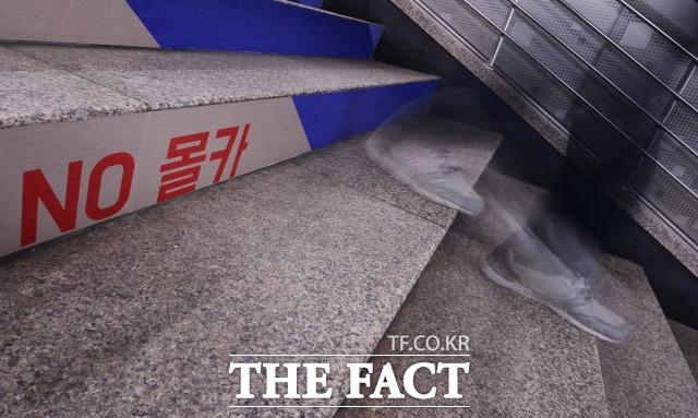 지난 2016년 서울지방경찰청이 서울도시철도공사와 함께 지하철 5·6·7·8호선 중 승하차 인구가 가장 많은 가산디지털단지·광화문·공덕역에 설치한 몰카 아웃 계단을 시민들이 이용하는 모습. /더팩트DB