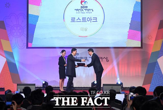 2019 대한민국 게임대상 수상한 로스트아크