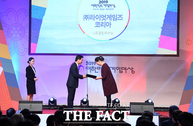 사회공헌우수상을 수상한 라이엇게임즈코리아