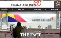 [TF초점] '날개 마크 떼는' 아시아나, HDC항공으로 이름표 바꿀까