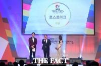 [TF포토] 로스트아크, 2019 대한민국 게임대상 수상
