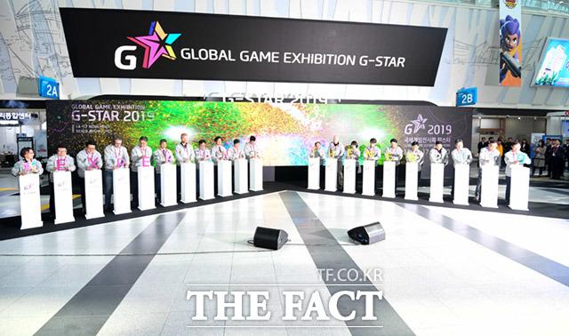 G-STAR 2019가 14일 오전 부산 해운대구 우동 벡스코에서 열려 박양우 문화체육관광부장관과 오거돈 부산시장을 비롯한 내빈들이 개막식 행사에 참석하고 있다. /부산=임세준 기자