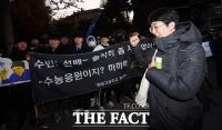 [TF포토] 후배들 응원받으며 고사장 들어가는 수험생
