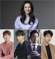 '우리 사랑했을까' 송지효·손호준·송종호·김민준·구자성, 5각 관계?