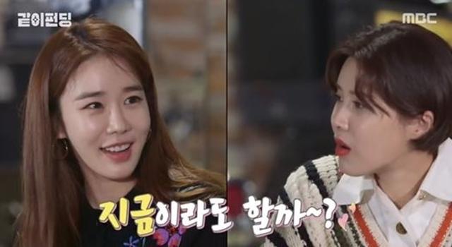 배우 유인나가 놀라운 가창력을 공개했다. /MBC 같이 펀딩 캡처