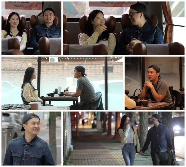 연애의 맛 시즌3 출연자 정준과 김유지가 실제 연인 사이가 됐다. /TV조선 제공