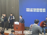 [TF초점] 지지부진 '국회개혁' 논의...총선 공약으로 이어질까
