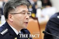 경찰, 다크웹 수사 강화...연말까지 추적시스템 완료