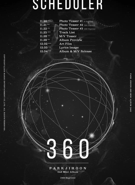 박지훈이 컴백 스케줄러를 공개했다. 12월 4일 새 앨범 360을 발표한다. /마루기획 제공