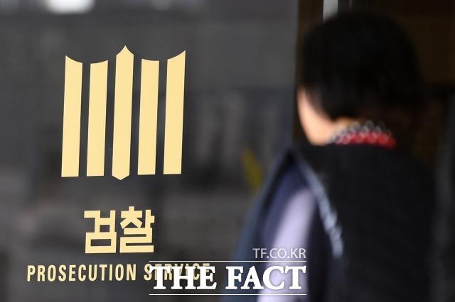 검찰이 19일 유재수 전 부산 경제부시장의 자택 등 5곳을 압수수색했다. 사진은 검찰 자료사진. / 남용희 기자