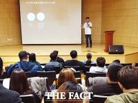 [TF포토] '취준생의 고민과 기업을 이어주는…더팩트실무능력개발과정!'