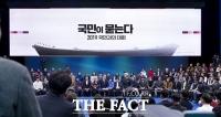 文대통령, 117분간 대국민 '소통'…'조국 사태' 또 사과(종합)