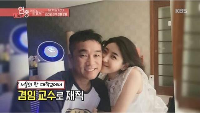 KBS2 연예정보프로그램 연예가중계에서 공개된 김건모와 장지연의 사진. /연예가중계 캡처
