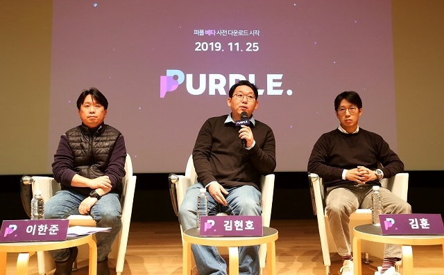 (좌측부터) 이한준 게임플랫폼실장, 김현호 플랫폼사업센터장, 김훈 퍼블개발실장