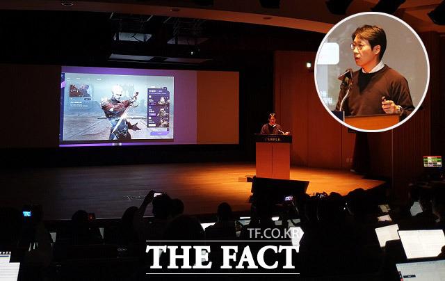20일 열린 기자간담회에서 김훈 개발실장이 퍼플에 대해서 설명하고 있다. /최승진 기자·엔씨소프트 제공