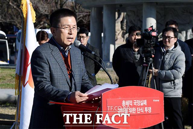 황교안 한국당 대표가 20일 오후 서울 종로구 청와대 앞 분수대 광장에서 국정 대전환을 촉구하기 위한 단식을 선언하,며 대국민호소문을 발표하고 있다. /이선화 기자