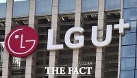 공정위, '입찰 담합' LGU+·SKB 등에 과징금 '13억' 부과