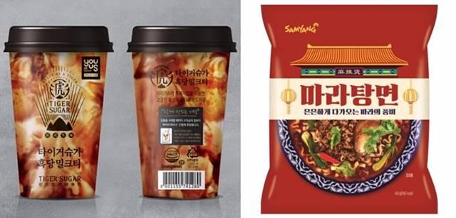 편의점 업계가 앞다퉈 올해 식품업계에서 인기를 끌었던 식재료 흑당과 마라를 활용한 다양한 신제품을 출시했다. GS25에서 출시한 흑당버블티와 삼양식품에서 출시한 마라탕면(왼쪽부터) /GS리테일·삼양식품 제공