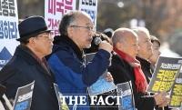 [TF포토] 일본 규탄 발언 이어가는 시민단체