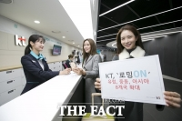 KT, '북유럽'서 로밍온 제공···음성통화 1분 '119원'