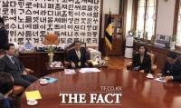 [TF영상] 여야, 29일 본회의…'데이터 3법' 등 법안 처리