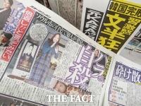 [TF포토] 구하라 사망 비중있게 보도하는 일본 언론