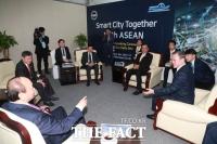 한·아세안 특별정상회의 개막…첫날 주요일정은?