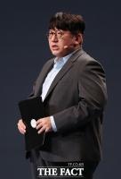 [TF포토] 한·아세안 정상 앞에 선 방시혁 빅히트 대표이사