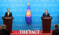 [TF포토] 한·아세안 정상, '한·아세안 특별정상회의 공동의장 성명 발표'