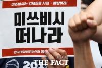 공소시효 넘겨 '일본기업' 고발한 공정위