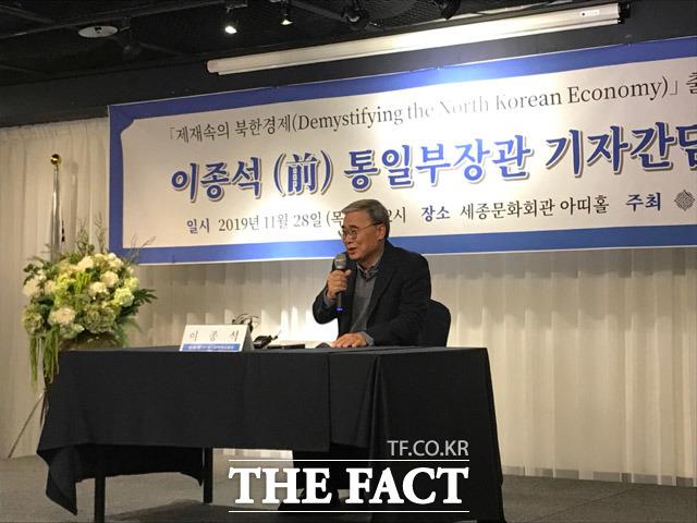 이종석 전 통일부 장관은 기자회견에서 김정은 북한 국무위원장은 중국의 개혁개방을 벤치마킹 하고 있다고 말했다. 사진은 기자회견에서 이 전 장관의 모습. /광화문=박재우 기자
