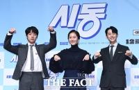[TF포토] 믿고 보는 배우들만 모인 영화'시동'