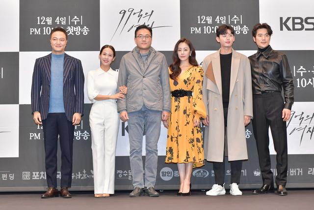KBS2 99억의 여자는 전작인 동백꽃 필 무렵과는 전혀 다른 분위기의 드라마다. /KBS 제공