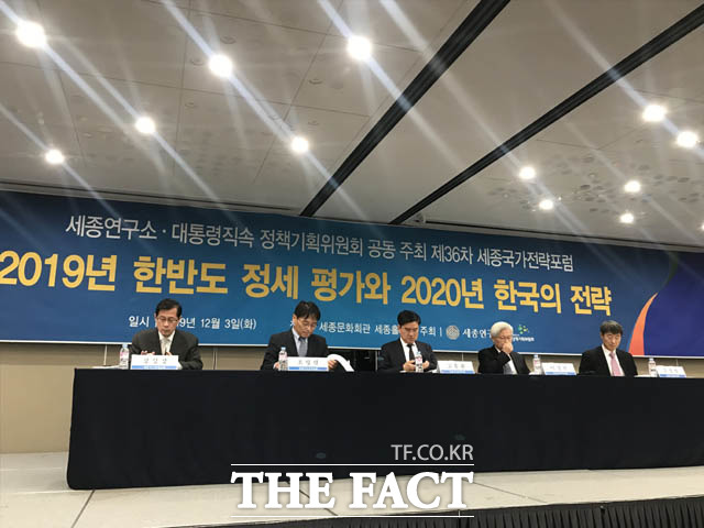 세종연구소는 3일 세종문화회관에서 2019년 한반도 정세평가와 2020년 한국의 전략포럼을 열었다./세종문화회관=박재우 기자