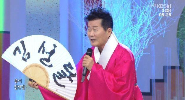 가수 태진아가 KBS1 아침마당에서 신곡 김선달을 공개했다. /KBS1 아침마당 캡처