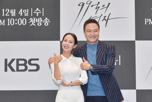 조여정(왼쪽)과 정웅인은 99억의 여자에서 부부 호흡을 맞춘다. /KBS 제공