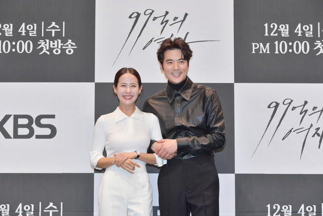 조여정(왼쪽)과 김강우는 해운대 연인들에 이어 두 번째로 호흡을 맞추게 됐다. /KBS 제공