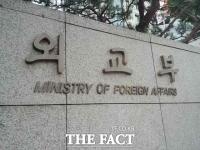 탈북민 베트남 추방 위기에 외교부