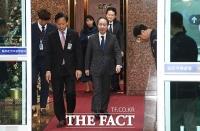 [TF포토] 도미타 고지 신임 주한일본대사 부임...'한일관계 역할 주목'